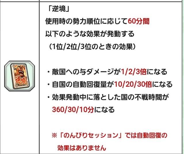f:id:haruhiko1112:20190714130551j:plain