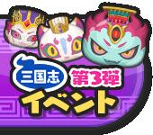 f:id:haruhiko1112:20190716161140p:plain