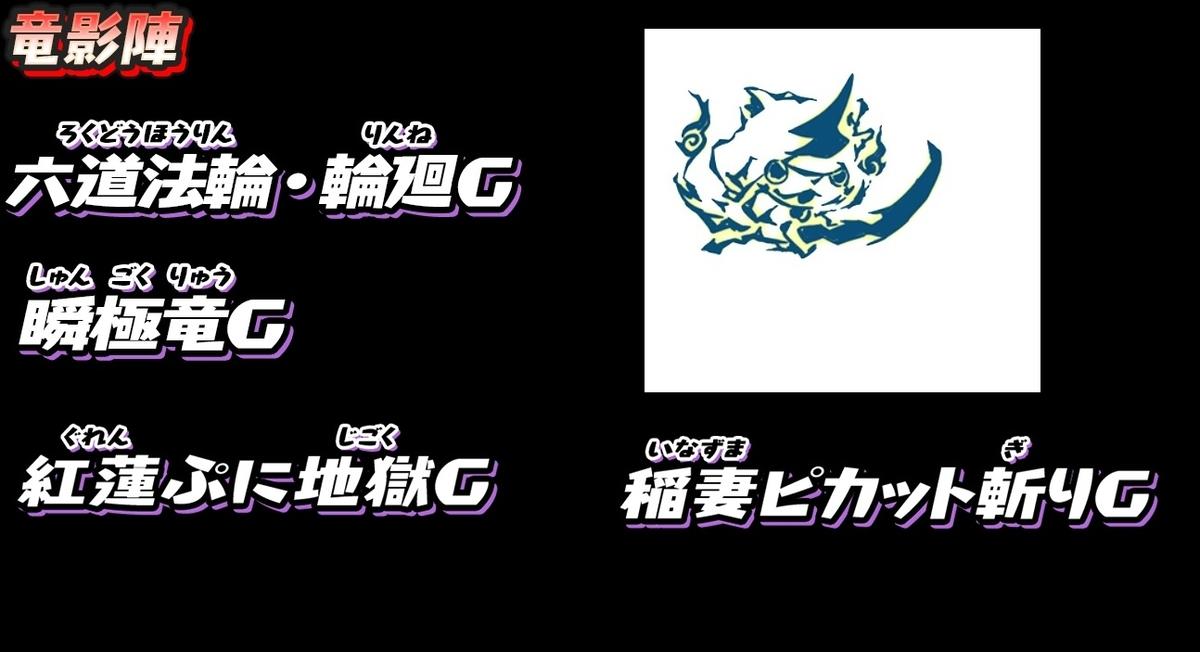 f:id:haruhiko1112:20190716164925j:plain