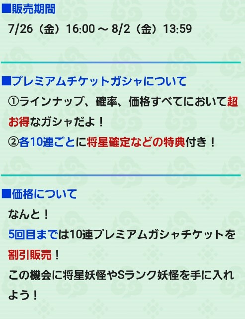 f:id:haruhiko1112:20190726183641j:plain