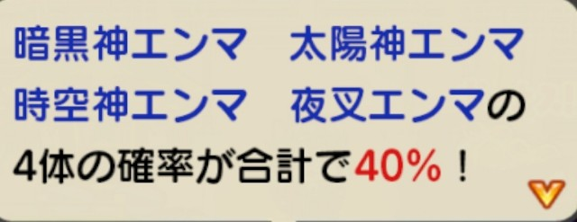f:id:haruhiko1112:20190726183645j:plain