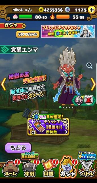 f:id:haruhiko1112:20190726183647j:plain