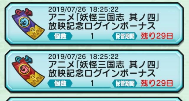 f:id:haruhiko1112:20190726183651j:plain