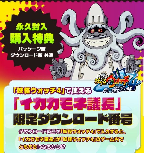 f:id:haruhiko1112:20190729122444j:image