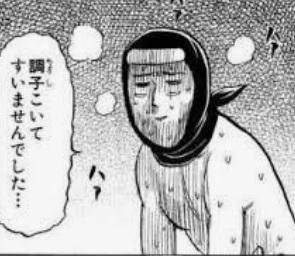f:id:haruhiko1112:20190729171759j:plain