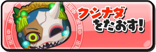 f:id:haruhiko1112:20190731162857p:plain