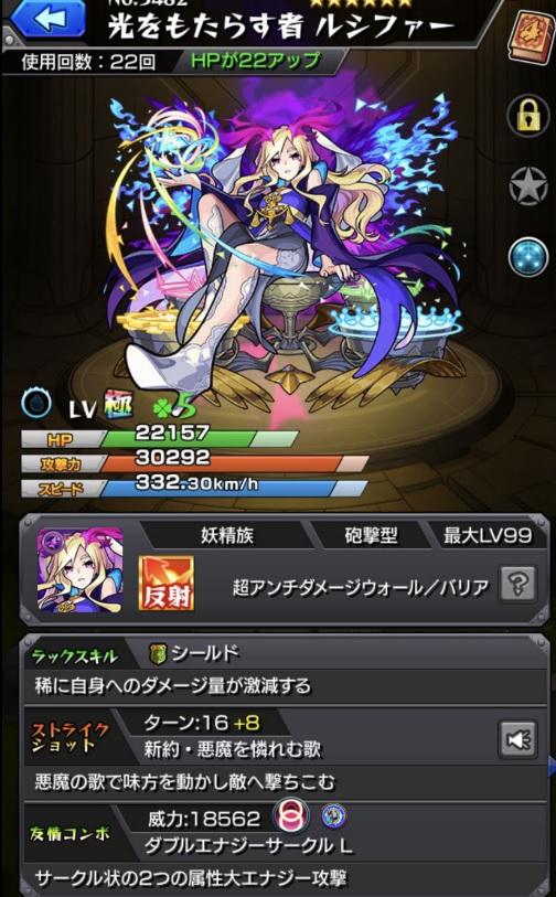 f:id:haruhiko1112:20190731180739j:plain