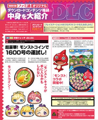 f:id:haruhiko1112:20190801180722j:plain