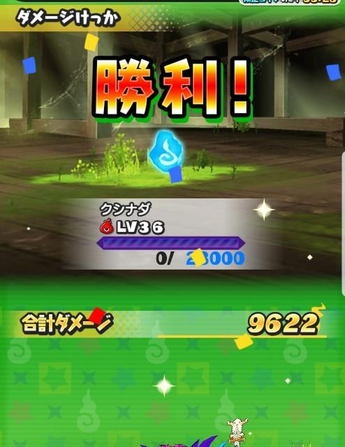 f:id:haruhiko1112:20190803143924j:plain