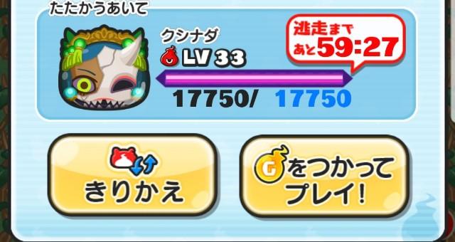 f:id:haruhiko1112:20190803143929j:plain