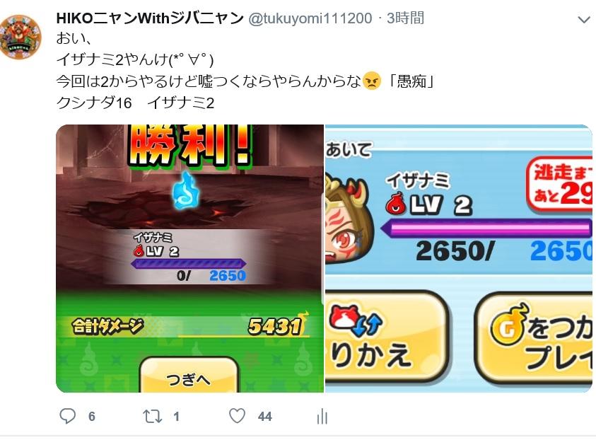 f:id:haruhiko1112:20190803152251j:plain