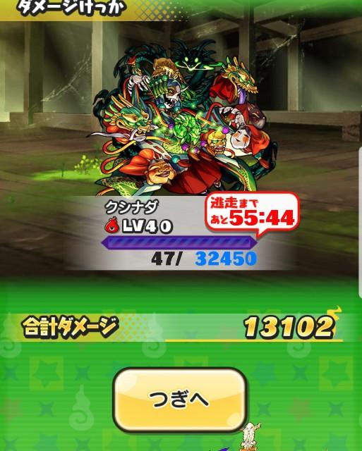 f:id:haruhiko1112:20190803152612j:plain