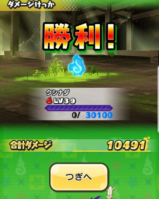 f:id:haruhiko1112:20190803152621j:plain