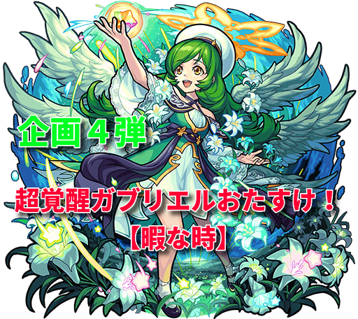 f:id:haruhiko1112:20190803154131p:plain