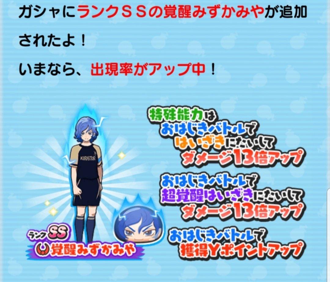 f:id:haruhiko1112:20190807041248j:plain
