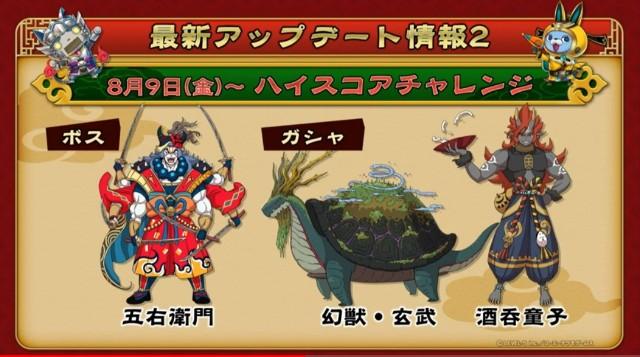 f:id:haruhiko1112:20190807204717j:image