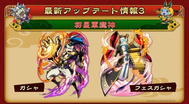 f:id:haruhiko1112:20190807204830j:image