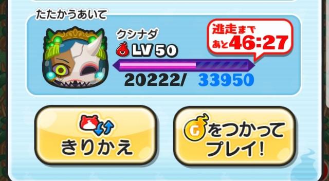 f:id:haruhiko1112:20190810010019j:plain