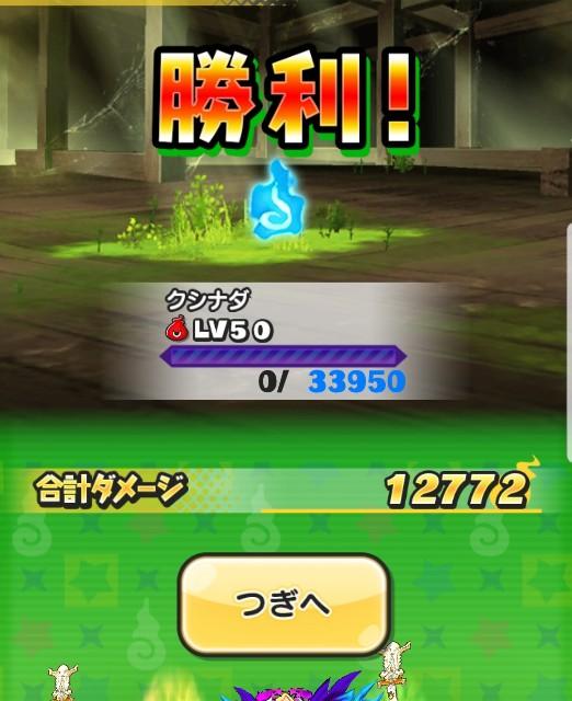 f:id:haruhiko1112:20190810010040j:plain