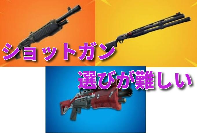 f:id:haruhiko1112:20190811021249j:plain