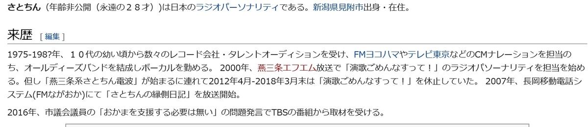 f:id:haruhiko1112:20190814205120j:plain