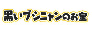 f:id:haruhiko1112:20190816153627p:plain