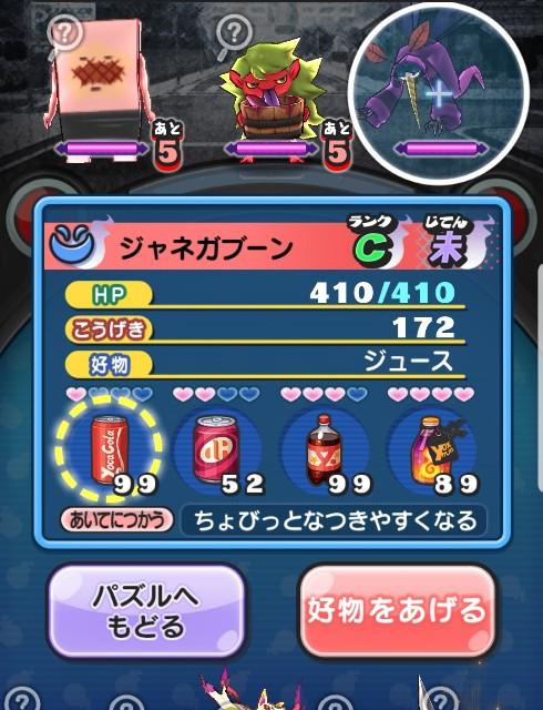 f:id:haruhiko1112:20190817022140j:plain