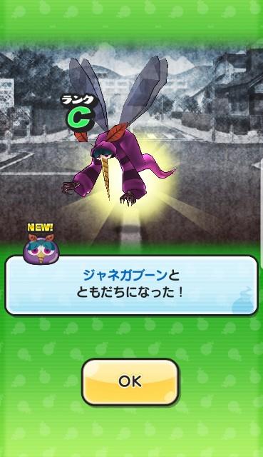f:id:haruhiko1112:20190817022144j:plain