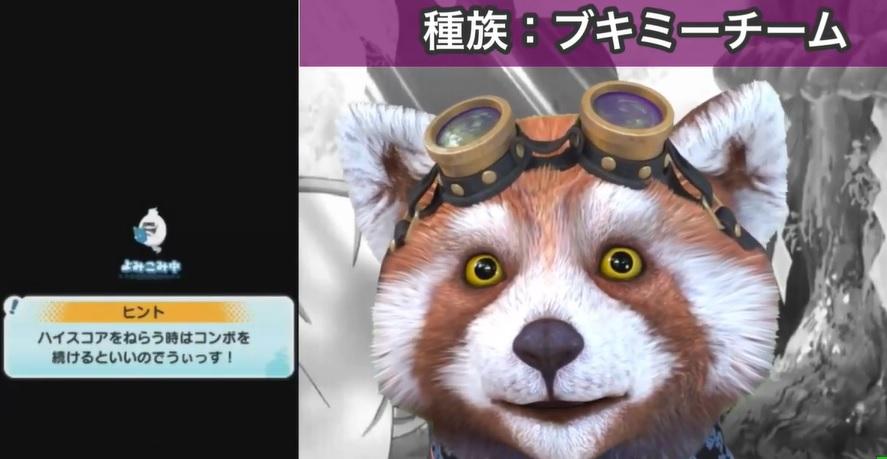 f:id:haruhiko1112:20190817181940j:plain