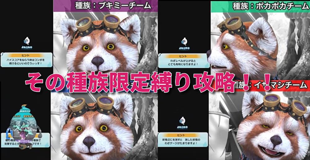 f:id:haruhiko1112:20190817182526j:plain