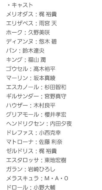 f:id:haruhiko1112:20190823222837j:image