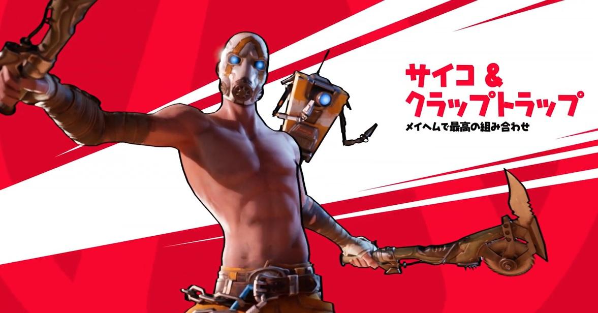 f:id:haruhiko1112:20190828004721j:plain