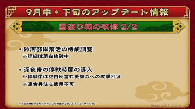 f:id:haruhiko1112:20190830005149j:plain