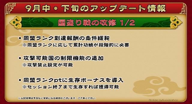 f:id:haruhiko1112:20190830005201j:plain