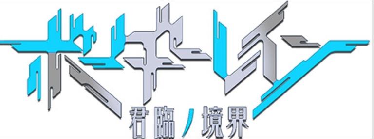 f:id:haruhiko1112:20190905014036j:plain