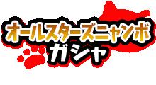 f:id:haruhiko1112:20190913162155p:plain
