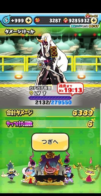 f:id:haruhiko1112:20190918123243j:plain