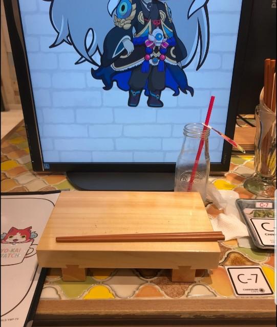 f:id:haruhiko1112:20190918210436j:image