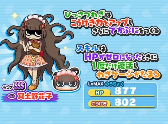 f:id:haruhiko1112:20190923012818j:plain