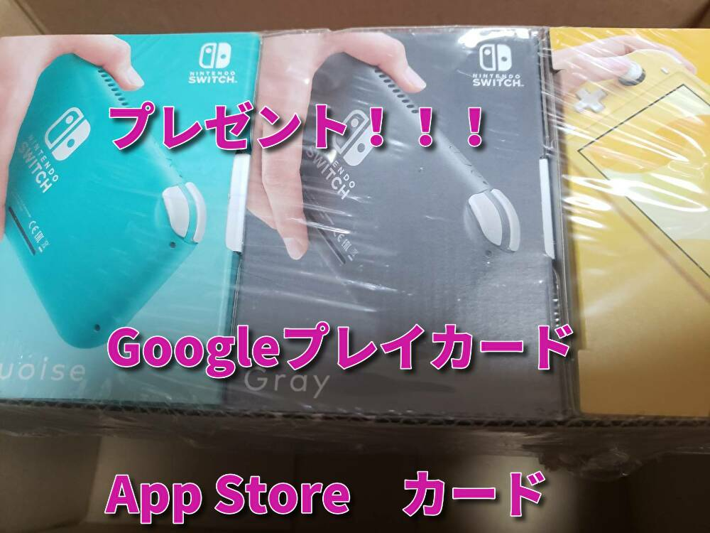 f:id:haruhiko1112:20190923111708j:plain