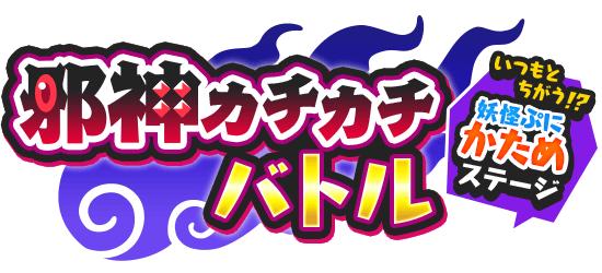 f:id:haruhiko1112:20190930164629p:plain