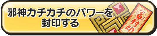 f:id:haruhiko1112:20190930165534p:plain