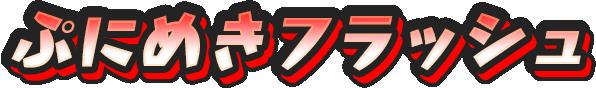 f:id:haruhiko1112:20190930170556p:plain