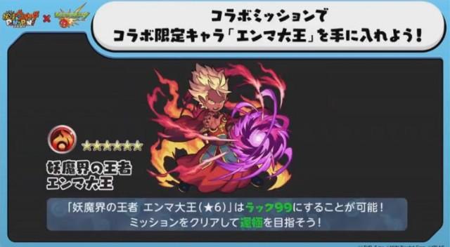f:id:haruhiko1112:20191005192438j:plain