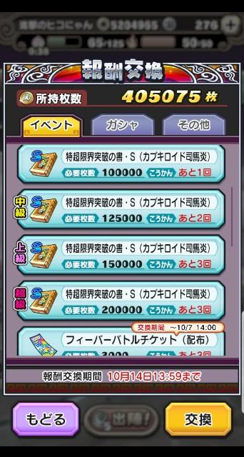 f:id:haruhiko1112:20191007000416j:plain
