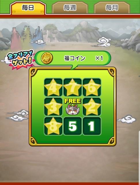 f:id:haruhiko1112:20191007182651j:plain