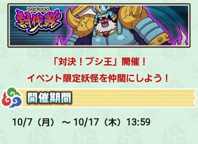 f:id:haruhiko1112:20191007182657j:plain