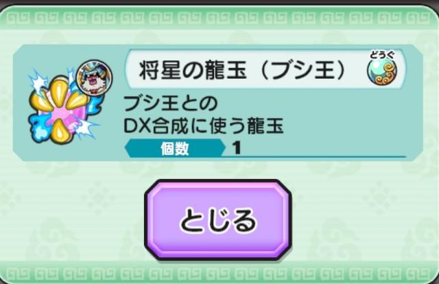 f:id:haruhiko1112:20191007182702j:plain