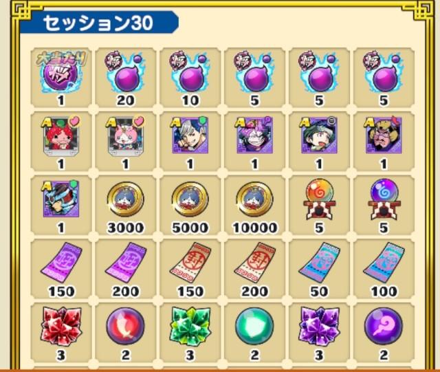 f:id:haruhiko1112:20191007182705j:plain