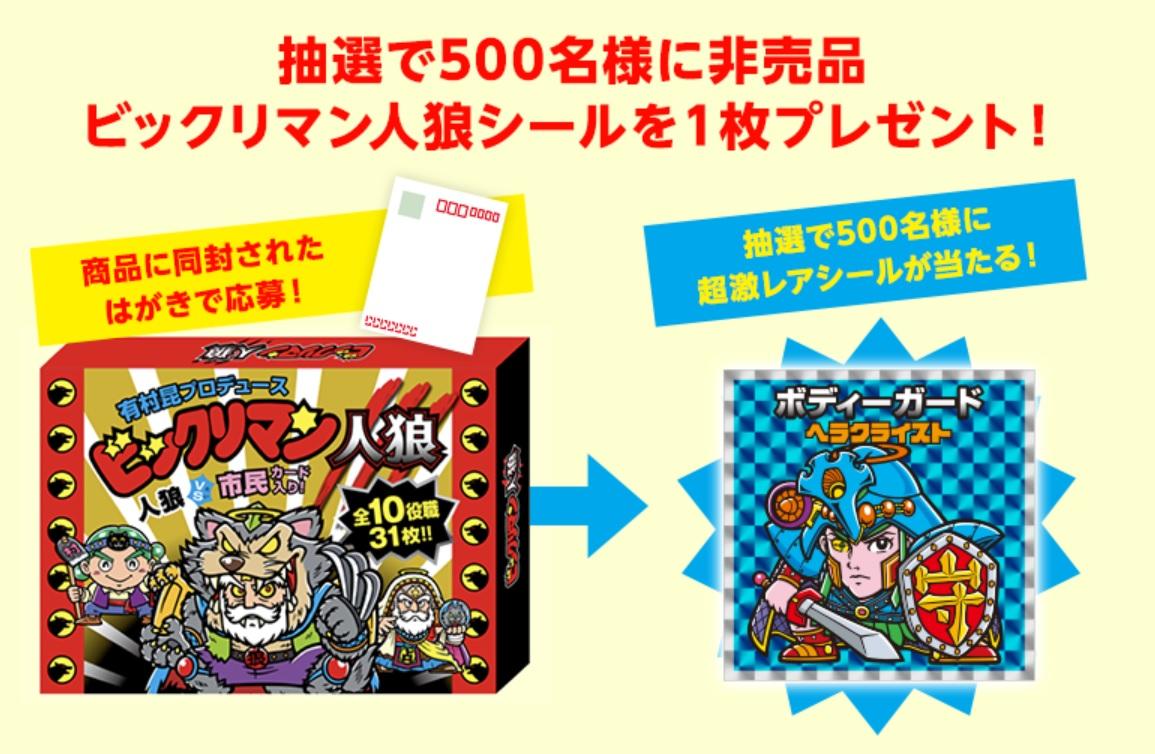 f:id:haruhiko1112:20191008024404j:plain